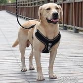 金毛犬牽引繩胸背帶狗I鏈子中大型拉布拉多法牛貓狗通用 快速出貨