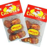 【 培菓平價寵物網 】沛貝兒CHEWUES 》B-01-3 純雞肉包裹打結骨 2.5吋(3入/包)