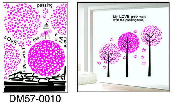 大款DM57-0010第三代可移動式DIY藝術裝飾無痕壁貼/牆貼/防水貼紙