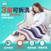 防輻射服孕婦裝 防輻射毯子蓋毯肚兜 防輻射被 AD1108『毛菇小象』
