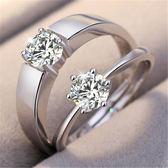 仿鉆戒婚禮道具求婚戒男女情侶戒指鉆石飾品結婚對戒仿真一對活口   夢曼森居家