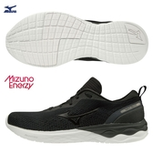 MIZUNO WAVE REVOLT 男鞋 女鞋 慢跑 休閒 一般型 柔軟 回彈 黑【運動世界】J1GC201411