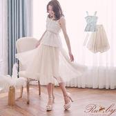 洋裝 無袖蕾絲套裝 上衣+紗裙-杏色-Rubys 露比午茶