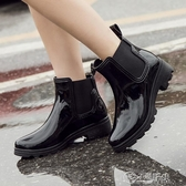 雨靴 雨鞋女短筒厚底雨靴低筒防雨水鞋女士休閒中跟雨鞋防滑