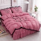 蕾絲床裙 公主風床罩床裙四件套全棉純棉床單蕾絲花邊被套 KB3312【野之旅】TW