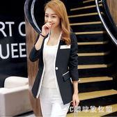 中大尺碼西裝外套夏新款韓版女裝淑女休閒氣質修身長袖小西裝女士外套 LH4429【3C環球數位館】