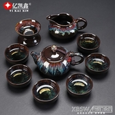茶具功夫茶具套裝家用窯變天目釉建盞茶壺蓋碗陶瓷茶杯鑲銀『koko時裝店』