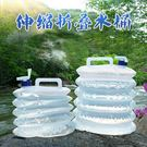 戶外飲用純凈水桶PE露營野營礦泉水塑料箱春夏車載家用儲大號  IGO