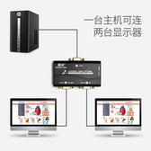vga分配器一分二電腦監控拖顯示器連電視分頻1進2出視頻線分屏器