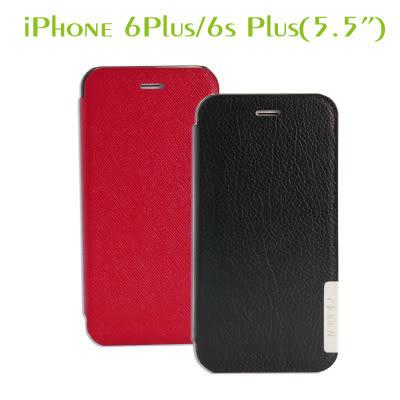 iPhone6Plus/6SPlus5.5吋真皮保護套 送2入APPLE LINGHTNING CABLE 專用護線套