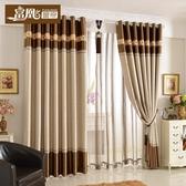 母親節禮物 窗簾 布料成品掛鉤簡約現代歐式遮光客廳臥室落地窗飄窗免郵