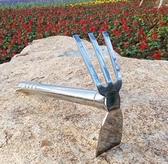 種菜工具 農用園林園藝工具不銹鋼兩用小鋤鎬頭 釘耙農具鋤頭種菜花鋤【快速出貨八折鉅惠】