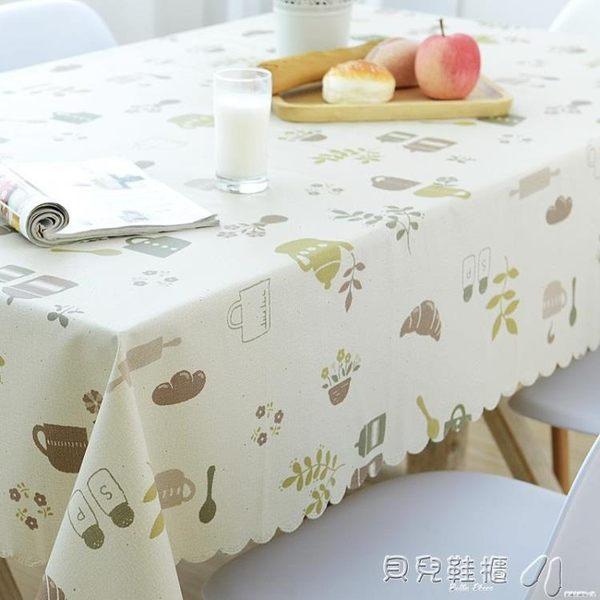 桌巾田園餐桌布防水防油防燙免洗桌布PVC塑料臺布長方形茶幾桌墊 貝兒鞋櫃