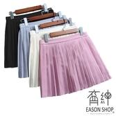 EASON SHOP(GU0748)實拍純色素色小百褶裙短裙S-XL褶皺a字裙女韓版女裝百搭高腰半身裙短裙單色