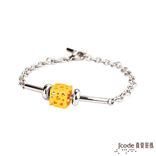 J'code真愛密碼 心起司 黃金/純銀白鋼手鍊