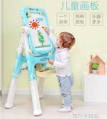 兒童支架式家用畫畫板小黑板寶寶寫字板可升降畫架雙面磁性涂鴉板QM 依凡卡時尚
