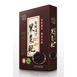 【謙善草本】有機黑棗乾 250g 一盒