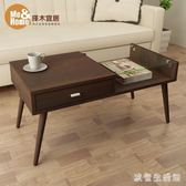 創意茶幾 小戶型客廳簡約現代鋼化玻璃小茶幾簡易小桌子 zh5693【歐爸生活館】