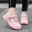 女童鞋 回力女童鞋子季新款兒童皮面椰子鞋棉鞋中大童運動鞋 快速出货
