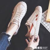 百搭小白鞋女潮鞋夏款新款韓版夏季秋季爆款板鞋休閒帆布鞋子 米希美衣