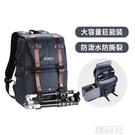 相機包 卓爾 數碼相機包雙肩佳能尼康索尼單反包復古潮防水背包專業微單攝影包 韓菲兒