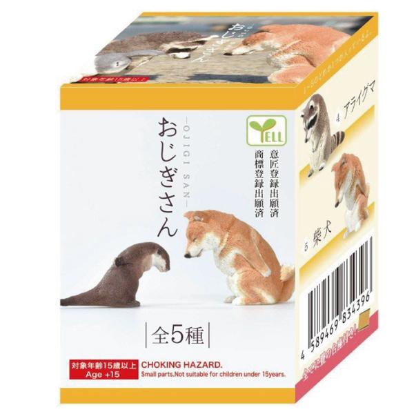 Re-ment 盒玩  YELL盒玩 動物鞠躬系列