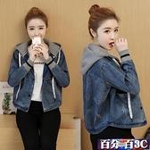 連帽牛仔外套女春秋季2021短款寬鬆顯瘦韓版學生小夾克上衣長袖 百分百