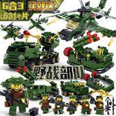 樂高玩具 拼裝積木兼容野戰部隊戰艦6-10-12周歲男孩益智玩具 九週年全館柜惠