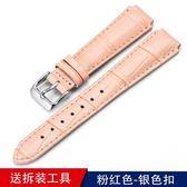 錶帶 皮質皮質手錶帶防水柔軟 凸接口女LTP-2069D 聖誕交換禮物