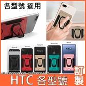 HTC Desire21 20 pro U20 5G U19e U12+ life 19s 19+ 荔枝紋插卡 透明軟殼 手機殼 訂製