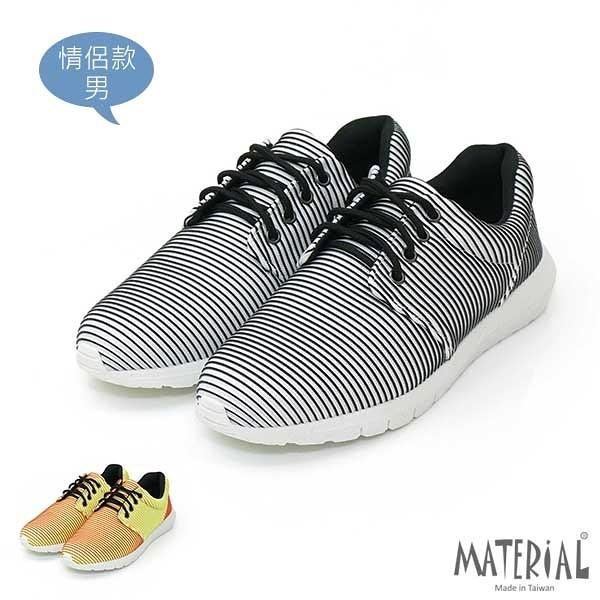 休閒鞋 時尚雙色綁帶休閒鞋 MA女鞋 T9367男