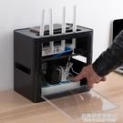 插座電線收納盒wifi路由器盒子理線器 桌面電源線整理排插集線盒 NMS名購新品