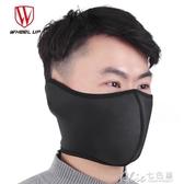 騎行面罩 騎行面罩防寒防風護臉半臉騎摩托車裝備男士冬季騎車運動跑步口罩 七色堇