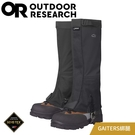 【Outdoor Research 美國 女 CROCODILE 綁腿《黑》】243112/腿套/適登山/攀岩/健行