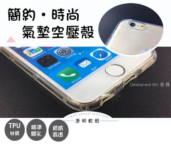 『氣墊防摔殼』ASUS華碩 ZenFone3 ZE552KL Z012DA 透明軟殼套 空壓殼 背殼套 背蓋 保護套 手機殼