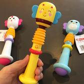 新生兒寶寶0-1歲BB棒手搖鈴嬰兒牙咬3-6-12個月益智玩具全館免運 可大量批發