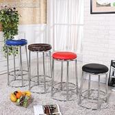 吧檯椅酒吧凳吧椅不銹鋼凳家用餐桌凳高腳吧凳游戲廳凳手機櫃台凳子圓凳YXS 雙十一鉅惠