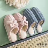 居家棉拖鞋女厚底室內月子鞋家用秋冬可愛保暖毛拖男【毒家貨源】