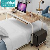 懶人床上筆記本電腦桌台式家用床上書桌可行動跨床桌 雙人電腦桌  WY H【快速出貨】