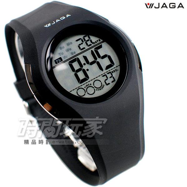 JAGA 捷卡 多功能電子錶 休閒錶 電子錶 運動錶 防水手錶 M984-A(黑)