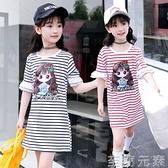 女童打底衫新款夏裝條紋短袖t恤上衣純棉洋氣半袖中長款體恤 至簡元素