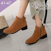 大尺碼女鞋-凱莉密碼-秋冬質感絨面後跟蝴蝶結平底短靴4cm(41-47)【HLK10】棕色