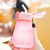 便攜帶吸管杯成人孕婦韓國女迷你兒童水杯小學生塑料隨手杯子 萬客居
