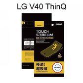 【iMos】霧面電競螢幕保護貼 LG V40 ThinQ (6.4吋) 電競專用 極滑 抗污 防反光