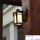 簡約戶外壁燈防水外墻大門口庭院燈花園露臺墻燈別墅陽臺室外燈