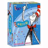 戴帽子的貓DVD (第四套/第31~40集/四片裝)  ※加贈導讀手冊