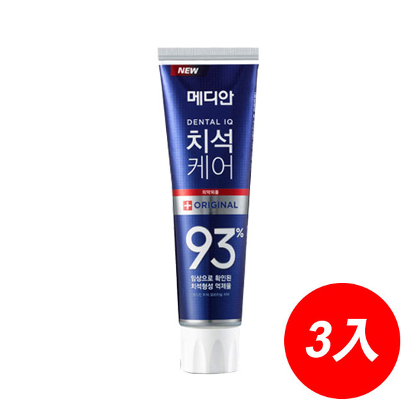 Median 93%強效淨白去垢牙膏#藍(防護抗菌)120g*3入