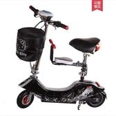 小海豚女性電動車成人小型電瓶車踏板車迷妳代步車折疊電動滑板車 MKS免運