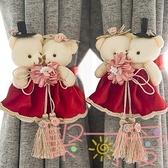 歐式小熊窗簾綁帶 窗簾扣創意田園布藝窗簾綁花捆綁一對【聚可愛】