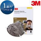 【醫碩科技】3M 含活性碳拋棄式防護口罩 GP1 15片/盒 9913